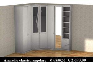 armadio-classico-da-mostra-roma